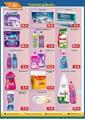 Perla Süpermarket 07 - 21 Haziran 2021 Kampanya Broşürü! Sayfa 2