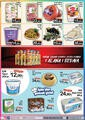 Özpaş Market 15 - 30 Haziran 2021 Kampanya Broşürü! Sayfa 2
