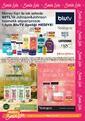 5M Migros 03 - 16 Haziran 2021 Kampanya Broşürü! Sayfa 17 Önizlemesi