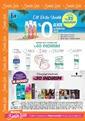 5M Migros 03 - 16 Haziran 2021 Kampanya Broşürü! Sayfa 18 Önizlemesi