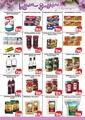 Cem Hipermarket 21 - 30 Haziran 2021 Kampanya Broşürü! Sayfa 5 Önizlemesi