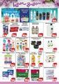 Cem Hipermarket 21 - 30 Haziran 2021 Kampanya Broşürü! Sayfa 7 Önizlemesi