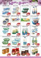 Cem Hipermarket 21 - 30 Haziran 2021 Kampanya Broşürü! Sayfa 2