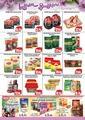 Cem Hipermarket 21 - 30 Haziran 2021 Kampanya Broşürü! Sayfa 3 Önizlemesi