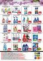 Cem Hipermarket 21 - 30 Haziran 2021 Kampanya Broşürü! Sayfa 8 Önizlemesi