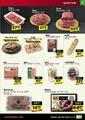 Onur Market 17 - 30 Haziran 2021 Bursa Bölge Kampanya Broşürü! Sayfa 7 Önizlemesi