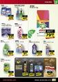 Onur Market 17 - 30 Haziran 2021 Bursa Bölge Kampanya Broşürü! Sayfa 15 Önizlemesi