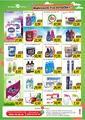 Kemal Yerli Market 17 - 30 Haziran 2021 Kampanya Broşürü! Sayfa 4 Önizlemesi