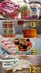 Karun Gross Market 01 - 20 Haziran 2021 Kampanya Broşürü! Sayfa 16 Önizlemesi