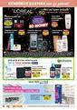 Migros 29 Temmuz - 11 Ağustos 2021 Kampanya Broşürü! Sayfa 48 Önizlemesi
