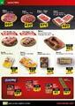 Onur Market 15 - 28 Temmuz 2021 Bursa Bölge Kampanya Broşürü! Sayfa 4 Önizlemesi