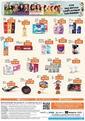 Aypa Market 13 - 18 Temmuz 2021 Kampanya Broşürü! Sayfa 8 Önizlemesi