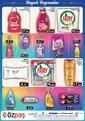 Özpaş Market 10 - 22 Temmuz 2021 Kampanya Broşürü! Sayfa 4 Önizlemesi