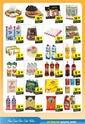 Gençerler Market 02 - 19 Temmuz 2021 Kampanya Broşürü! Sayfa 2 Önizlemesi