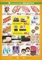 Özpay Gross 29 Temmuz - 09 Ağustos 2021 Kampanya Broşürü! Sayfa 2