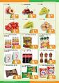 Hakmar 08 - 13 Temmuz 2021 Şeyhli-Hilal Konutları Şubesi Kampanya Broşürü! Sayfa 2 Önizlemesi