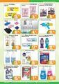 Hakmar 08 - 13 Temmuz 2021 Şeyhli-Hilal Konutları Şubesi Kampanya Broşürü! Sayfa 4 Önizlemesi