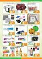 Hakmar 10 - 16 Temmuz 2021 Uzundere Şubesi Kampanya Broşürü! Sayfa 6 Önizlemesi