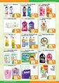 Hakmar 10 - 16 Temmuz 2021 Uzundere Şubesi Kampanya Broşürü! Sayfa 7 Önizlemesi