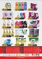 Orka Gross Market 09 - 18 Temmuz 2021 Kampanya Broşürü! Sayfa 4 Önizlemesi