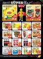 Happy Center 28 Temmuz - 09 Ağustos 2021 Kampanya Broşürü! Sayfa 3 Önizlemesi