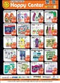 Happy Center 28 Temmuz - 09 Ağustos 2021 Kampanya Broşürü! Sayfa 4 Önizlemesi