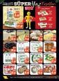Happy Center 28 Temmuz - 09 Ağustos 2021 Kampanya Broşürü! Sayfa 2 Önizlemesi