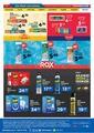 Bizim Toptan Market 29 Temmuz - 11 Ağustos 2021 Ev&Ofis Kampanya Broşürü! Sayfa 16 Önizlemesi