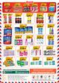 Altun Market 15 - 25 Temmuz 2021 Kampanya Broşürü! Sayfa 4 Önizlemesi