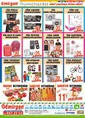 Emirgan Market 10 - 12 Temmuz 2021 Kampanya Broşürü! Sayfa 10 Önizlemesi