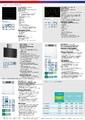 Bosch Temmuz 2021 Ankastre Ürünler Kataloğu Sayfa 14 Önizlemesi