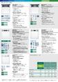 Bosch Temmuz 2021 Ankastre Ürünler Kataloğu Sayfa 47 Önizlemesi
