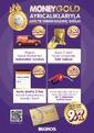 5M Migros 29 Temmuz - 11 Ağustos 2021 Kampanya Broşürü! Sayfa 51 Önizlemesi