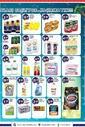 Rota Market 01 - 14 Temmuz 2021 Kampanya Broşürü! Sayfa 3 Önizlemesi