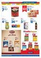 Bizim Toptan Market 08 - 28 Temmuz 2021 Ev&Ofis Kampanya Broşürü! Sayfa 11 Önizlemesi