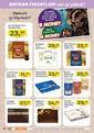 Migros 15 - 28 Temmuz 2021 Kampanya Broşürü! Sayfa 10 Önizlemesi