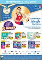 5M Migros 15 - 28 Temmuz 2021 Kampanya Broşürü! Sayfa 72 Önizlemesi