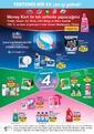 5M Migros 15 - 28 Temmuz 2021 Kampanya Broşürü! Sayfa 68 Önizlemesi