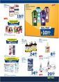 Metro Türkiye 29 Temmuz - 11 Ağustos 2021 Gıda Kampanya Broşürü! Sayfa 17 Önizlemesi