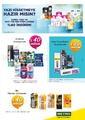 Metro Türkiye 29 Temmuz - 11 Ağustos 2021 Yaz Festivali Kampanya Broşürü! Sayfa 11 Önizlemesi