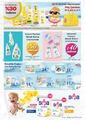 Metro Türkiye 29 Temmuz - 11 Ağustos 2021 Yaz Festivali Kampanya Broşürü! Sayfa 16 Önizlemesi