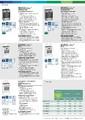 Bosch Temmuz 2021 Solo Kataloğu Sayfa 57 Önizlemesi