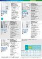 Bosch Temmuz 2021 Solo Kataloğu Sayfa 27 Önizlemesi