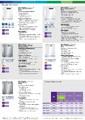 Bosch Temmuz 2021 Solo Kataloğu Sayfa 47 Önizlemesi