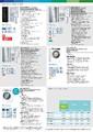 Bosch Temmuz 2021 Solo Kataloğu Sayfa 17 Önizlemesi