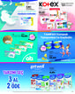 Eve Kozmetik 06 Temmuz - 04 Ağustos 2021 Kampanya Broşürü! Sayfa 31 Önizlemesi