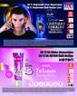 Eve Kozmetik 06 Temmuz - 04 Ağustos 2021 Kampanya Broşürü! Sayfa 19 Önizlemesi