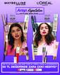 Eve Kozmetik 06 Temmuz - 04 Ağustos 2021 Kampanya Broşürü! Sayfa 5 Önizlemesi