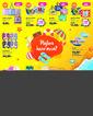Eve Kozmetik 06 Temmuz - 04 Ağustos 2021 Kampanya Broşürü! Sayfa 35 Önizlemesi