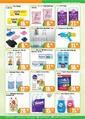 Hakmar 06 - 11 Temmuz 2021 Mavikule Mağazası Kampanya Broşürü! Sayfa 4 Önizlemesi